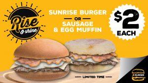 x convenience breakfast burgers